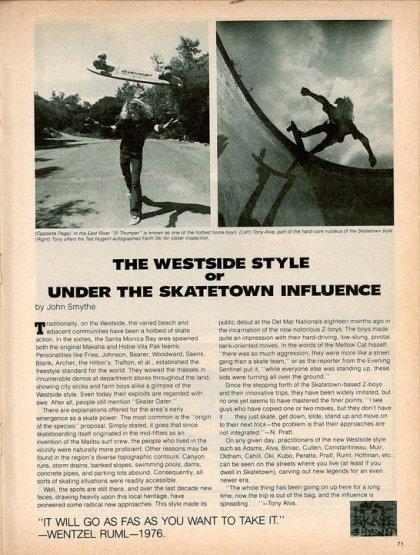 westsidestyle1