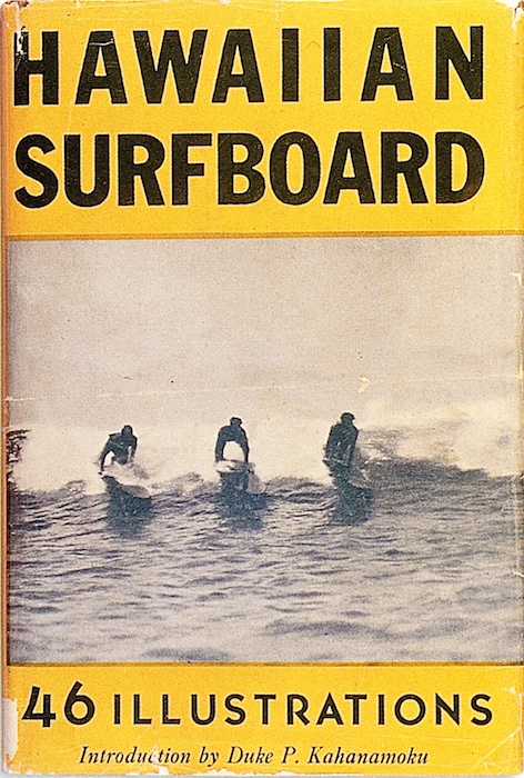 hawaiian_surfboard_book_cover