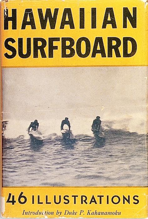 hawaiian_surfboard_book_cover